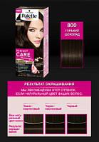 Palette Perfect Care краска для волос 800 Горький Шоколад