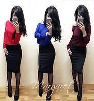 Женский костюм с юбкой и цветной кофтой s-50016