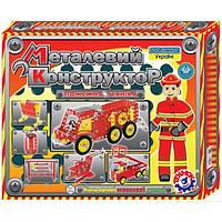 Конструктор металлический  Пожарная техника Технок (2056)