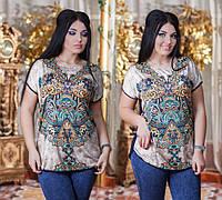 Женская стильная туника ДГат 3238