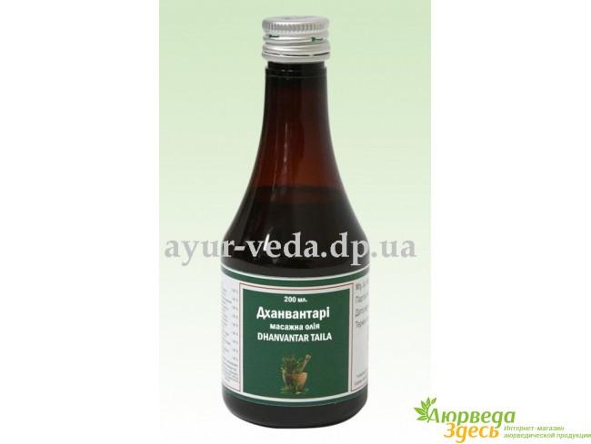 Дханвантарам Таил масло 200 мл. При любых типах ревматических и неврологических проблем, переломах и др.
