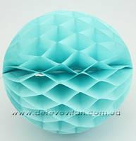 Бумажный шар-соты, тиффани, 40 см