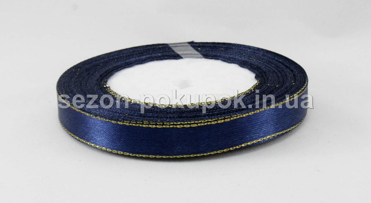 (Люрекс) Лента атласная с золотым люрексом ширина 1,2 см. (23 метра). Цвет - темно синий