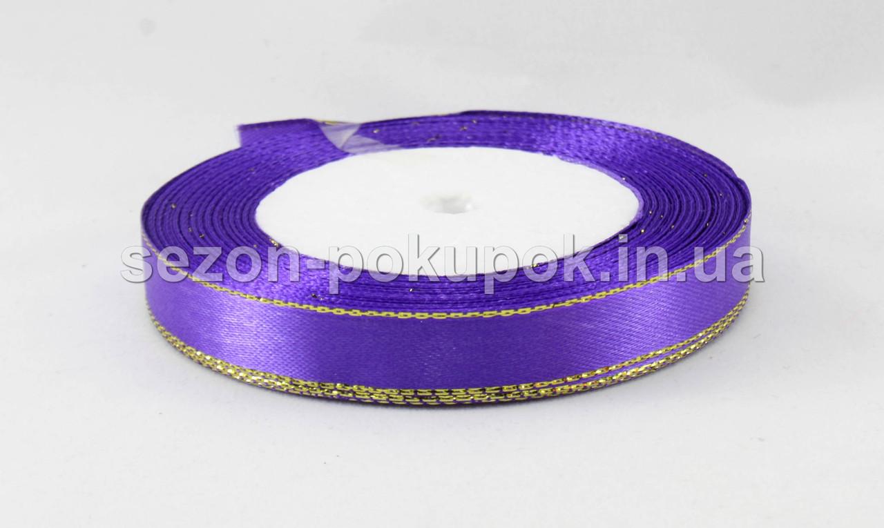 (Люрекс)Лента атласная с золотым люрексом ширина 1,2 см. (23 метра). Цвет - темно сиреневый