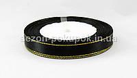 (Люрекс) Лента атласная с золотым люрексом ширина 1,2 см. (23 метра). Цвет - черный