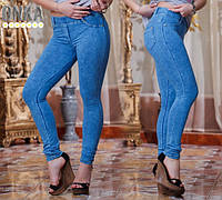 Женские стильные лосины ДГр2878