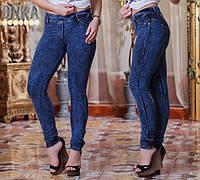 Женские стильные лосины ДГр2877