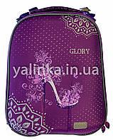 """Ортопедический рюкзак """"ZIBI"""" Swell GLORY 16.0215GL"""