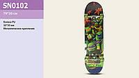 Детский скейтборд (SN0102)