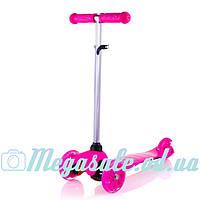 Детский трехколесный самокат Mega Scooter, розовый: регулируемая высота руля, светящиеся колеса