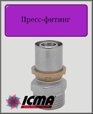 """Муфта 20х3/4"""" Н ICMA пресс-фитинг"""