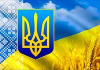 """Магнит сувенирный """"Украина"""" 01"""