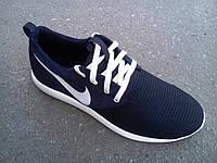 Кроссовки мужские сетка Nike Roshe Ran 40 -45 р-р