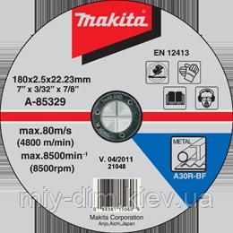 Диск відрізн. Makita 180х2,5х22мм 30R метал пласк. А-85329