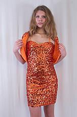 Шикарное вечернее блестящее платье из пайеток., фото 3