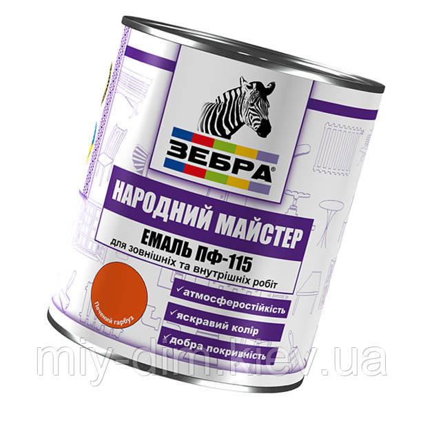 Емаль ПФ-115 0,9кг ЗЕБРА Народний Майстер 590 Чорна горобина