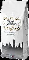 Кофе зерновой Nero Aroma Exclusive 100% Arabica