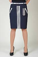 Женская стильная юбка 18-2015 темно-синий