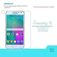 Защитное стекло Nillkin Anti-Explosion Glass для Samsung Galaxy E7 E700
