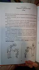 Самая важная книга для родителей  Гиппенрейтер , фото 2