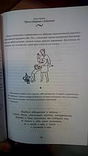 Самая важная книга для родителей  Гиппенрейтер , фото 3
