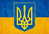 """Магнит сувенирный """"Украина"""" 23"""