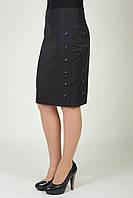 Женская стильная юбка с пуговицами 17-2015