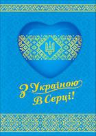 """Магнит сувенирный """"Украина"""" 37"""