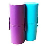 Тусуб МАС для хранения кистей, фиолетовый, голубой  17,5 см
