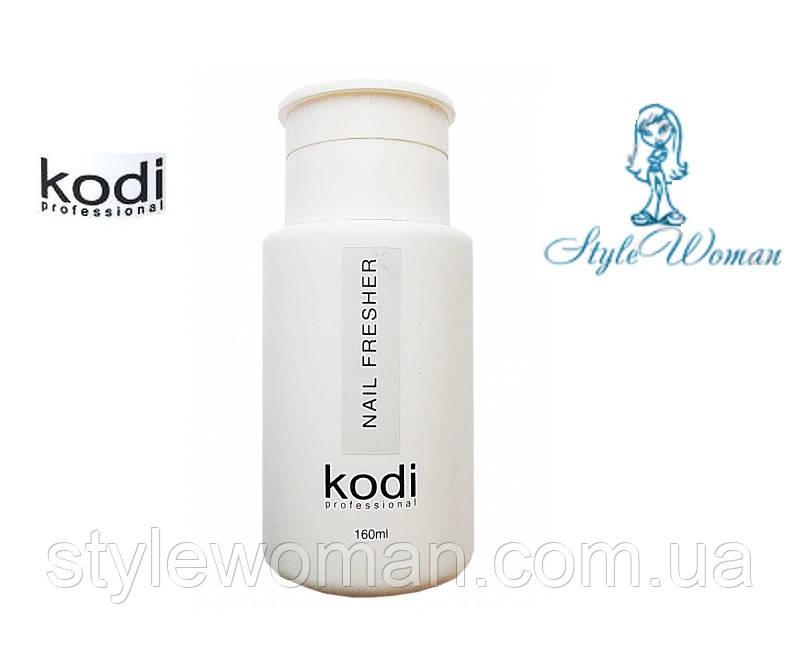 Kodi professional nail fresher обезжириватель для натуральных ногтей 160мл