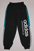 Спортивные брюки на мальчика 26-34 р серые.