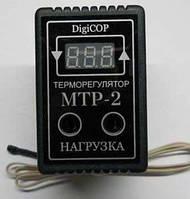 Терморегулятор цифровий МТР-2