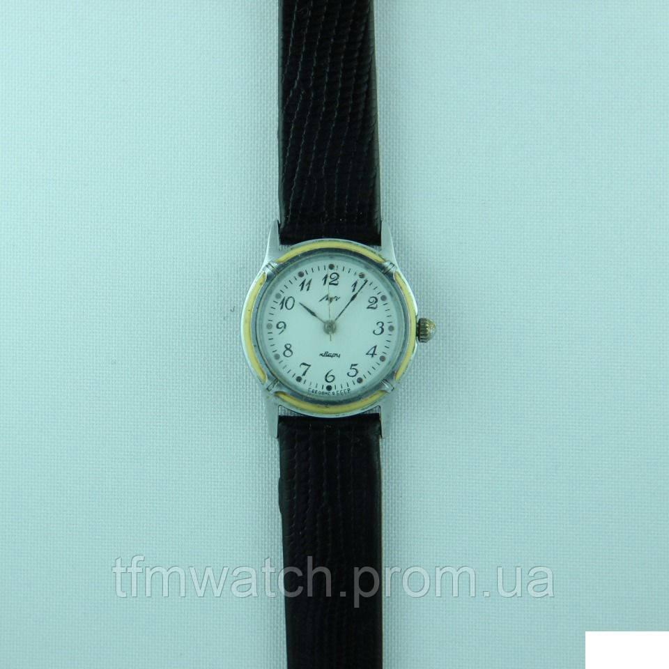 Женские часы луч кварц СССР