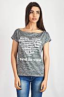 Серая модная футболка с надписью. Арт-5402/55