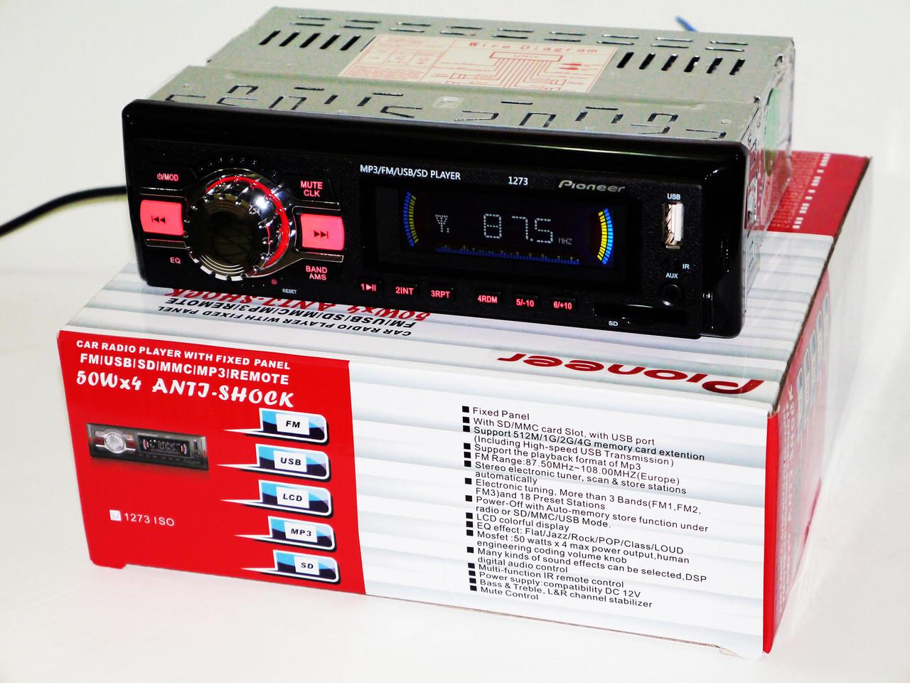Автомагнитола Pioneer 1273 ISO USB+SD+FM+AUX+ пульт (4x50W)