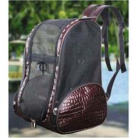 Переноска - рюкзак для папуг 44х25х35