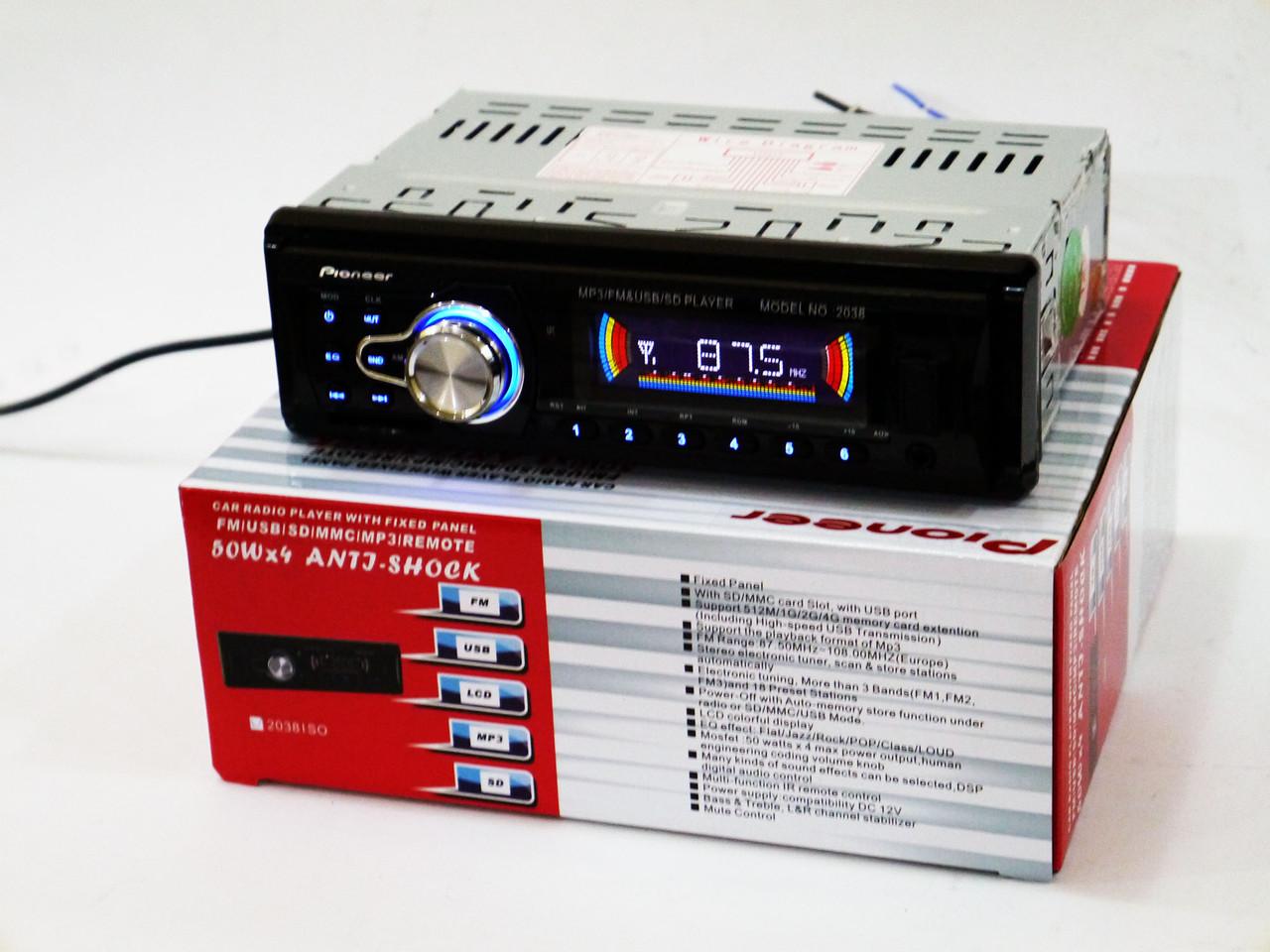 Автомагнитола Pioneer 2038 ISO USB+SD+FM+AUX+ пульт (4x50W)