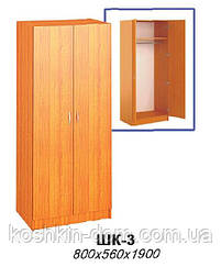 Шкаф ШК-3 (мебель для гостиниц)
