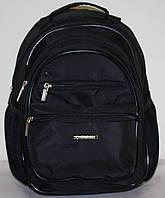 Школьный  рюкзак Dolly черный