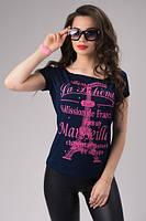 Тёмно синяя стильная футболка-хулиганка с надписью. Арт-5404/55
