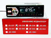 Автомагнитола Pioneer JD-338 ISO USB+SD+FM+AUX+ пульт (4x50W)
