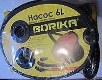 Насос Borika ножной 6 л