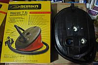Насос Borika ножной 7,5 л, двухкамерный