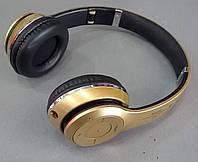 Блютус наушники S460 Золото (Bluetooth+SD card+FM+with cable)