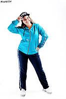 Женский спортивный костюм Love. Ткань: двухнитка. Цвет бирюза,красный. Размер 50-56. NM 334