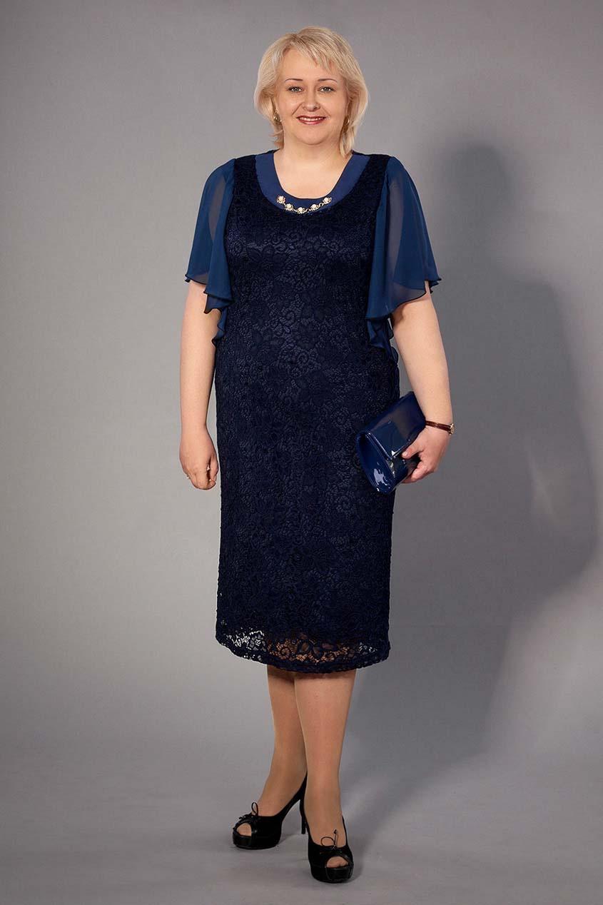 """Летнее платье большого размера с рукавами """"крылышками"""" синее"""