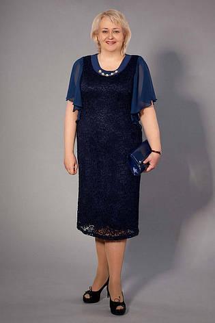 """Летнее платье большого размера с рукавами """"крылышками"""" синее, фото 2"""