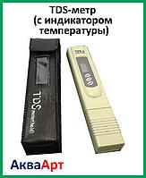 TDS-метр ( с индикатором температуры)