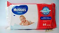 Детские влажные салфетки Huggies Classic 64 штуки