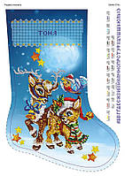 """Новогодний сапожок """"Рождественские оленята"""", схема для вышивки бисером."""